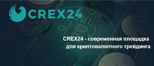 Crex24