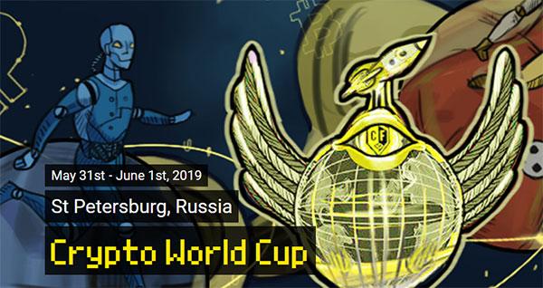 Crypto World Cup