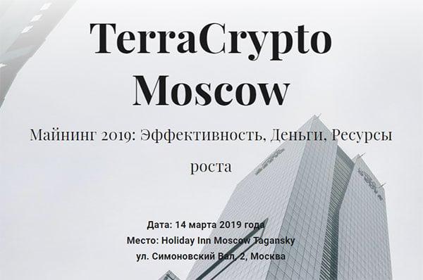 Terra Crypto