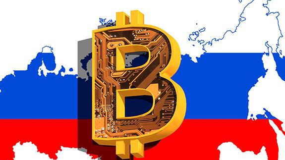 BitRussia