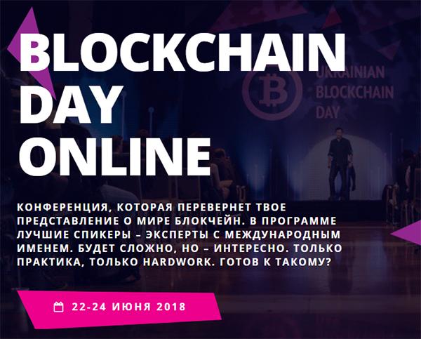 Blockchain Day Online