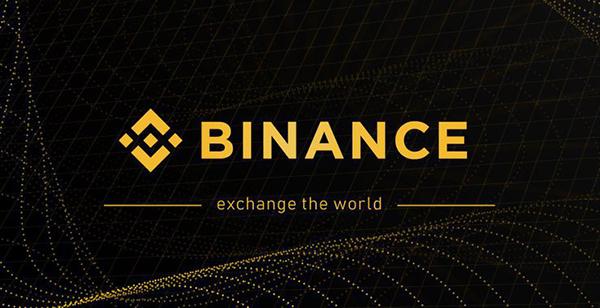 Binance Safe