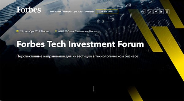 Forbes Forum