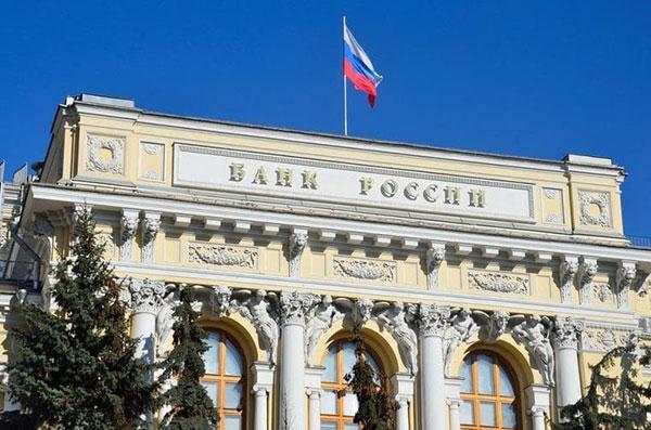 Банк РФ