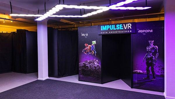 Impulse VR