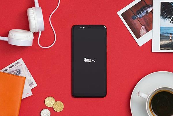 Yandex Mobile