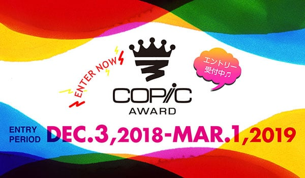 Copic Award