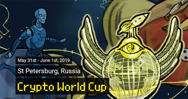 Crypto World Cup