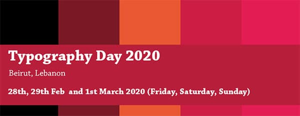 Typography Day 2020 Logo Design Competition