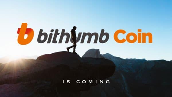 Bithumb Coin