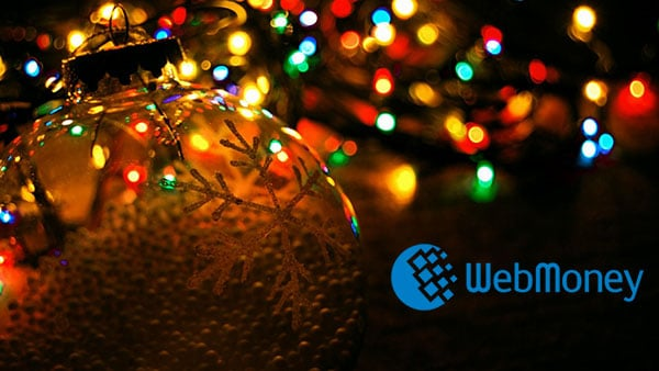 WebMoney New Year