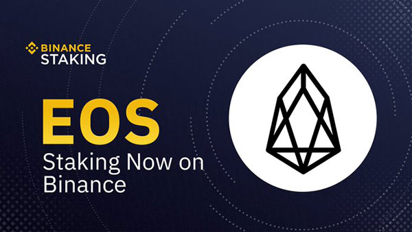 Binance EOS