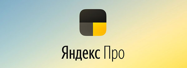 YandexPro