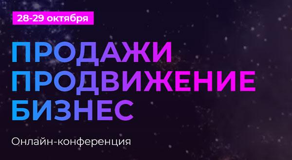 InternetExpo