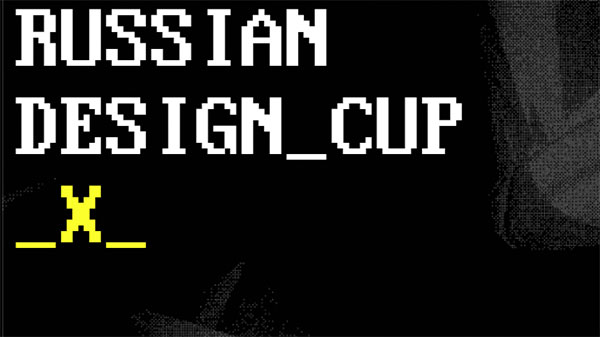 RussianDesignCup