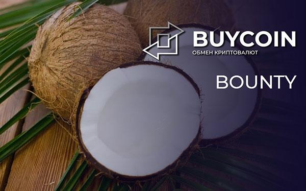 BuycoinBounty